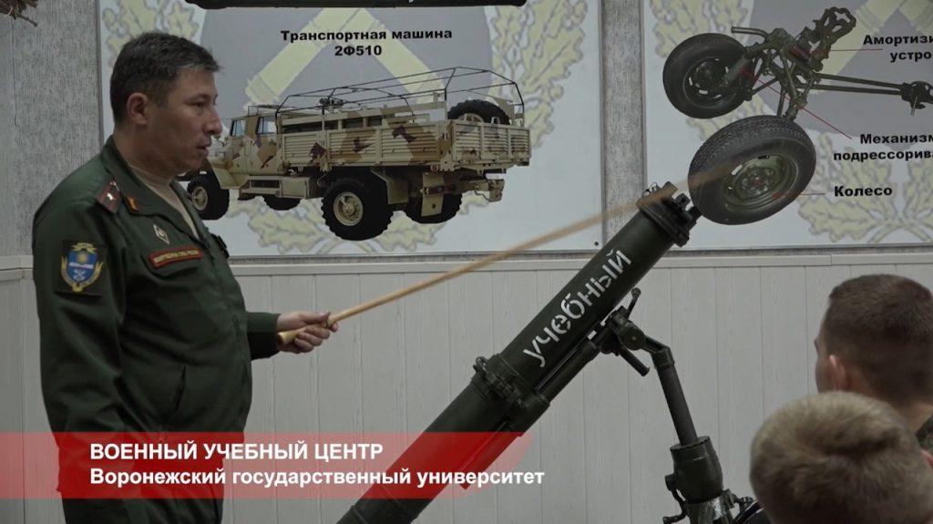 Военная подготовка студентов в военных учебных центрах при федеральных государственных образовательных учреждениях