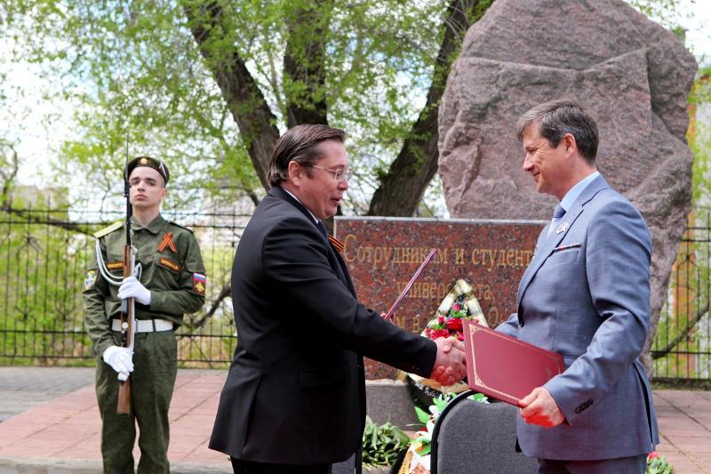 ВГУ и Юнармия договорились о стратегическом партнерстве