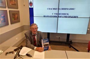 Помощник ректора ВГУ по военному образованию презентовал новую книгу по истории органов безопасности